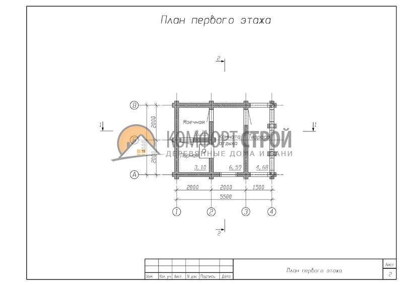 Баня 17.47 м2 4х5.5 по проекту СТАТУС план