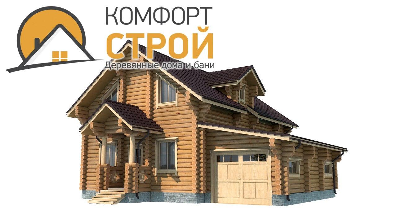 Проект дома с гаражом 194 м2  12х13.2 БОРОДИНО фасад
