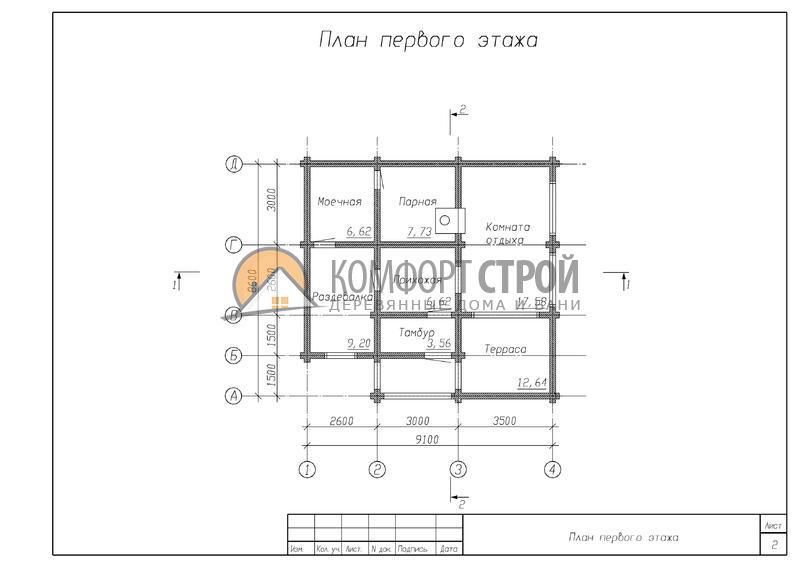 Баня 68 м2 8.6х9.1 по проекту БОГАТЫРСКАЯ план