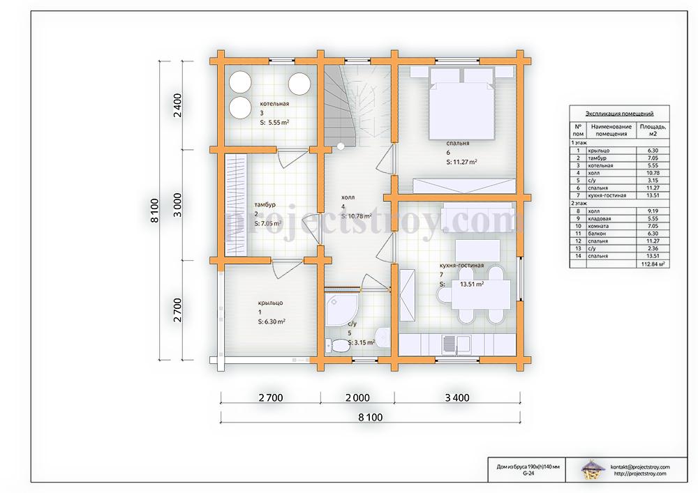 Дом из профилированного бруса 8 х 8 м план