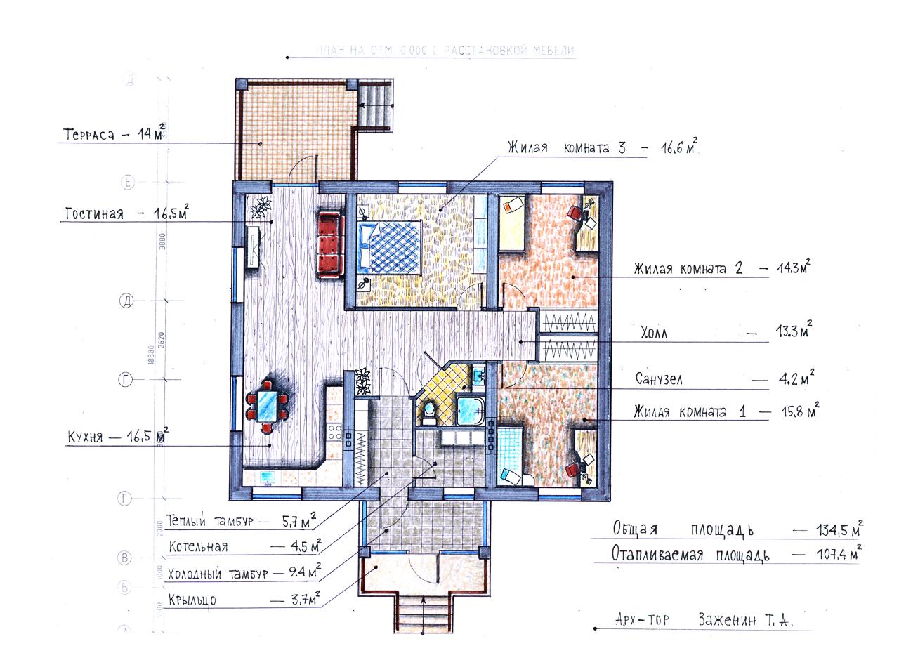 "Проект ""Иж-337""  Проект одноэтажного дома план"