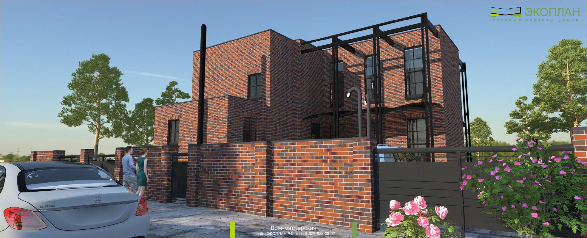 Дом-мастерская с стиле лофт фасад