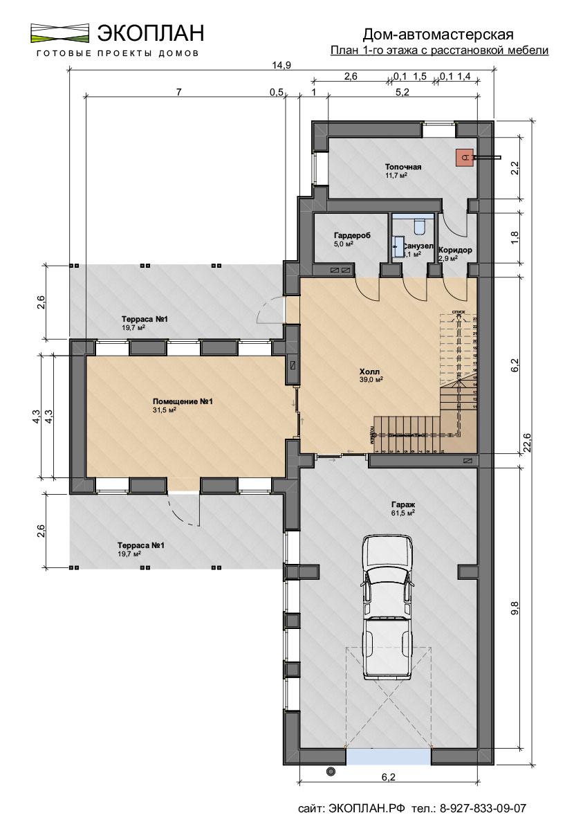 Дом-автомастерская в стиле лофт план