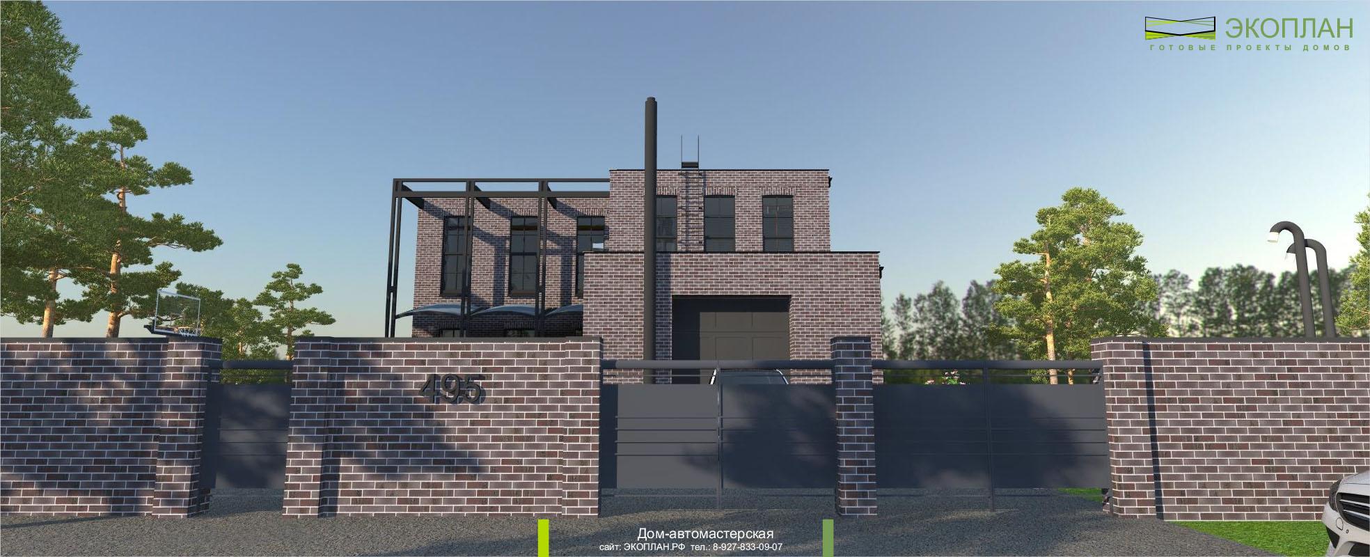 Дом-автомастерская в стиле лофт фасад