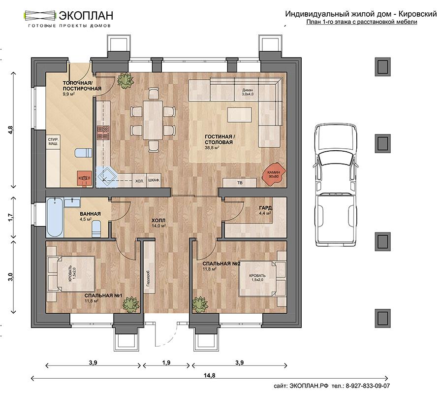 Готовый проект дома - Кировский план