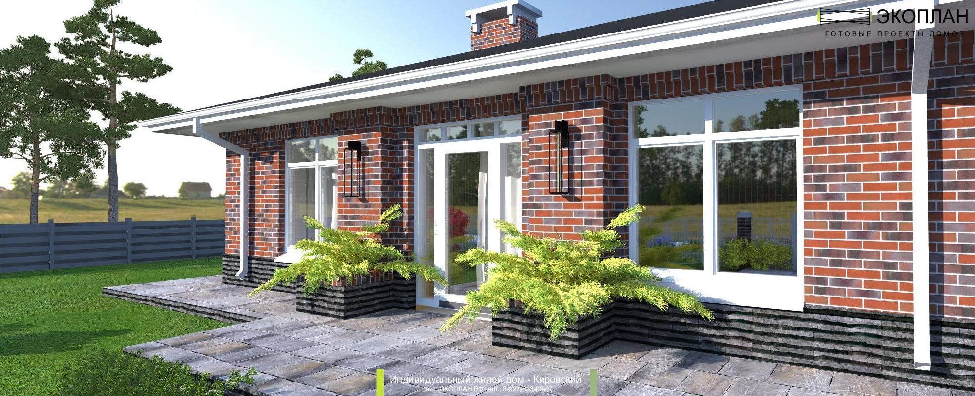 Готовый проект дома - Кировский фасад