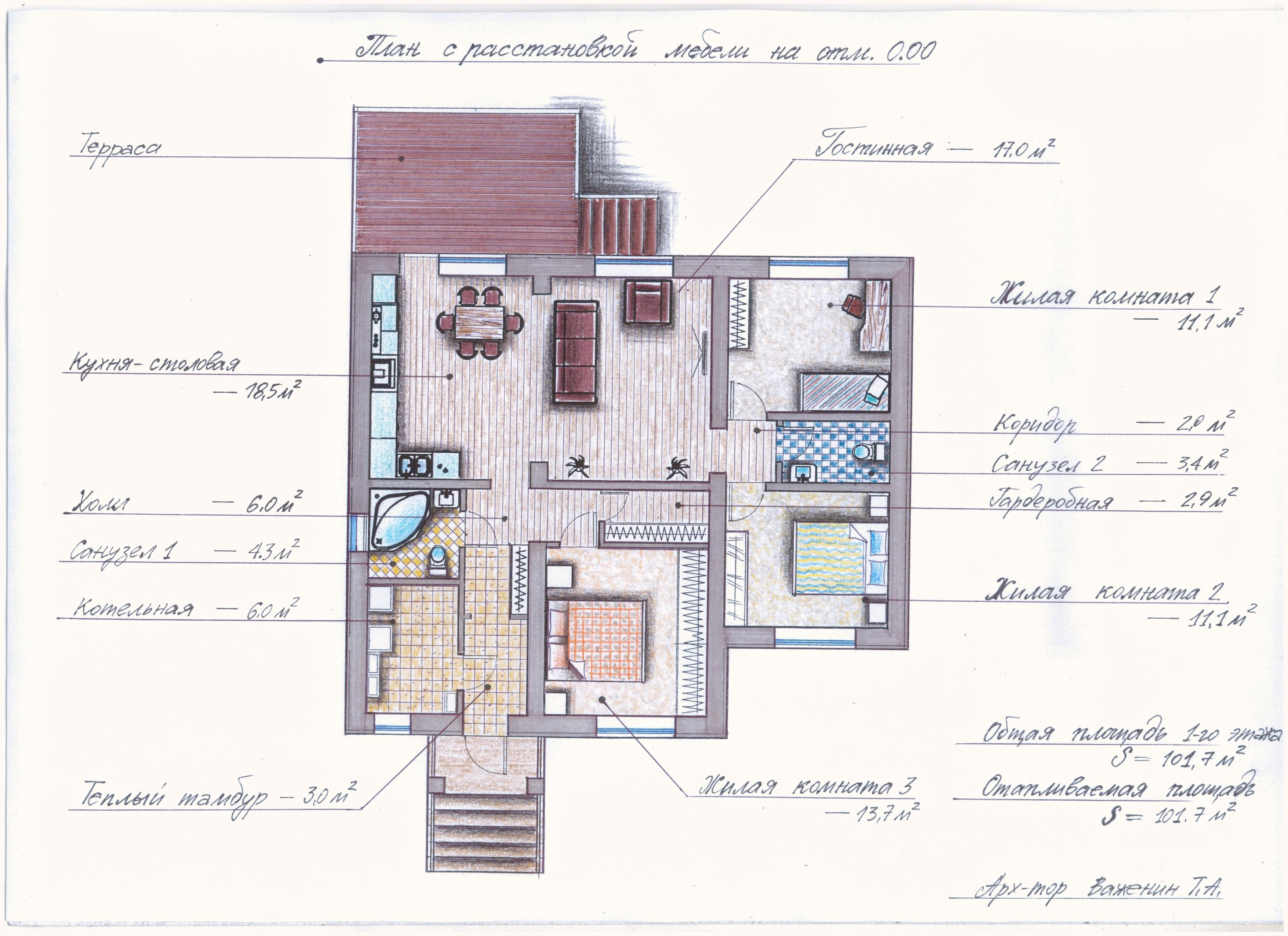 "Проект ""Иж-345"" план"