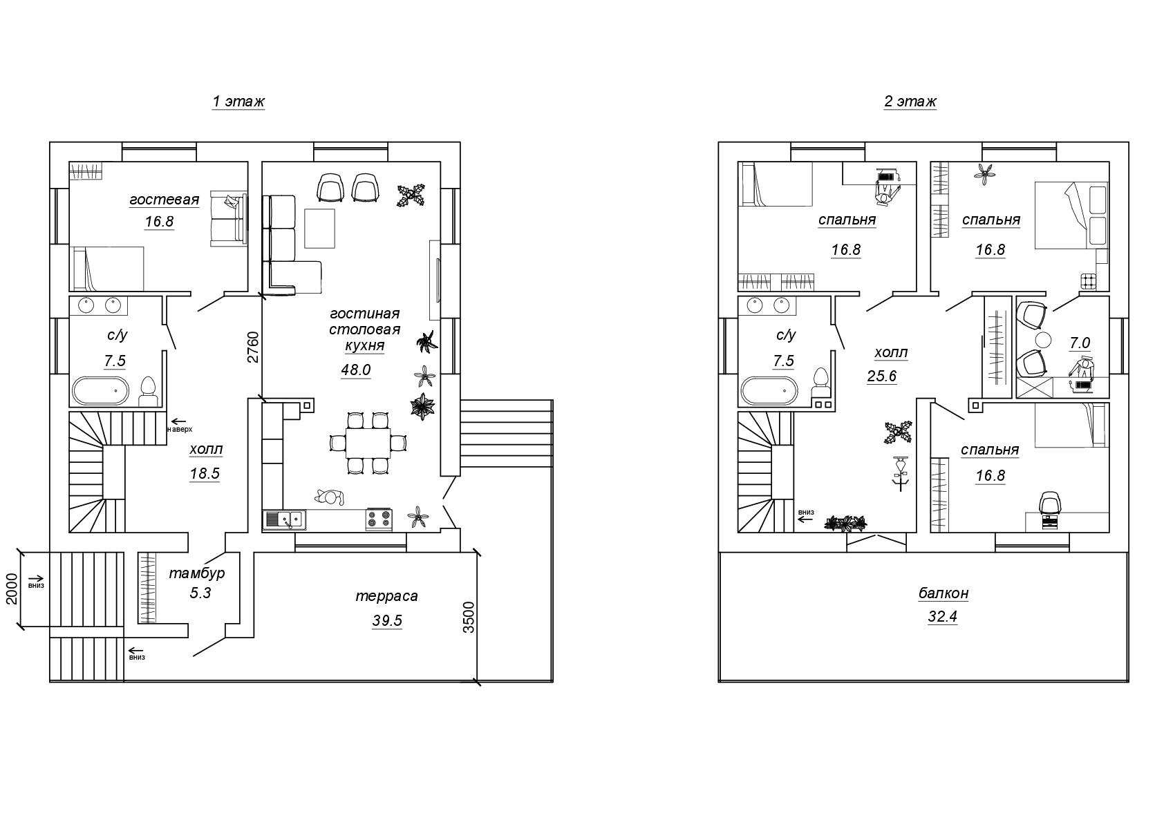 Дом площадью 280 м2 план