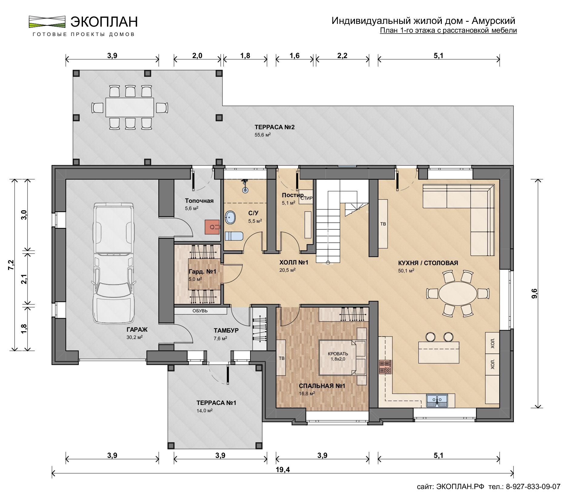Амурский - готовый проект дома - Эколпан.рф план