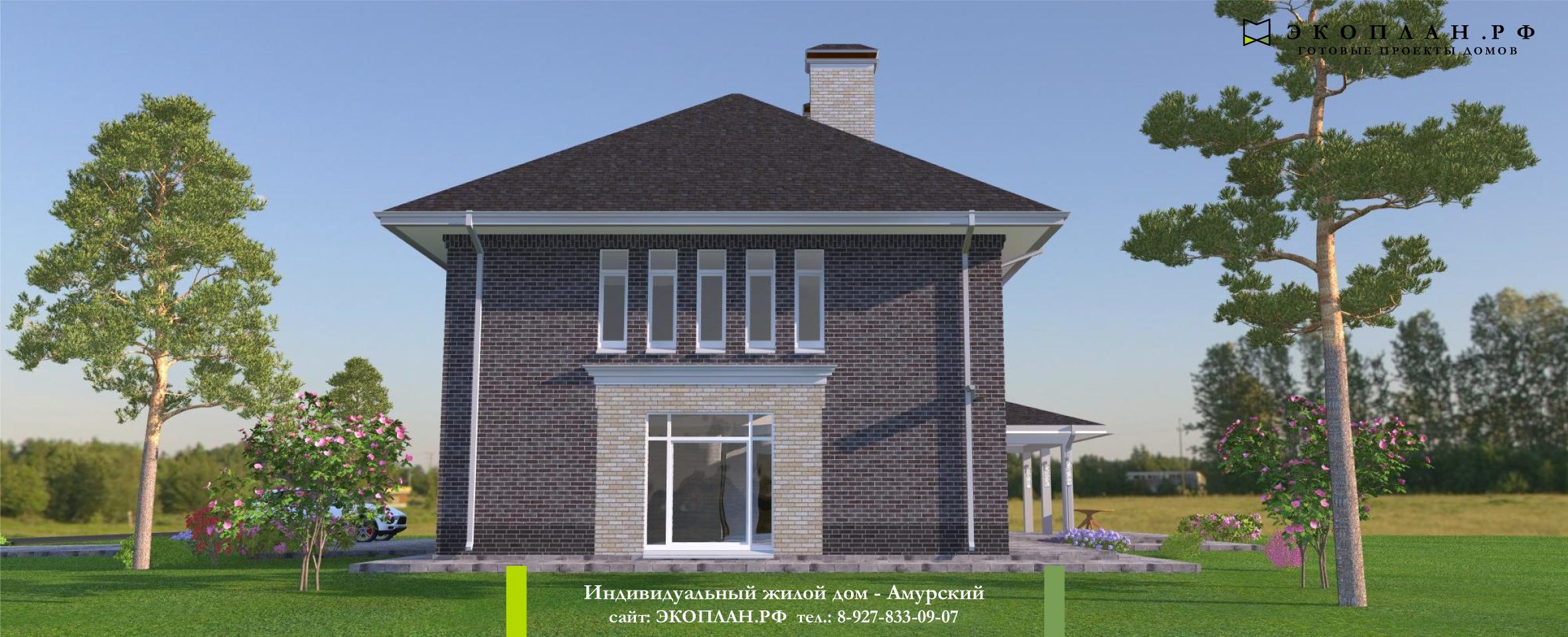 Амурский - готовый проект дома - Эколпан.рф фасад