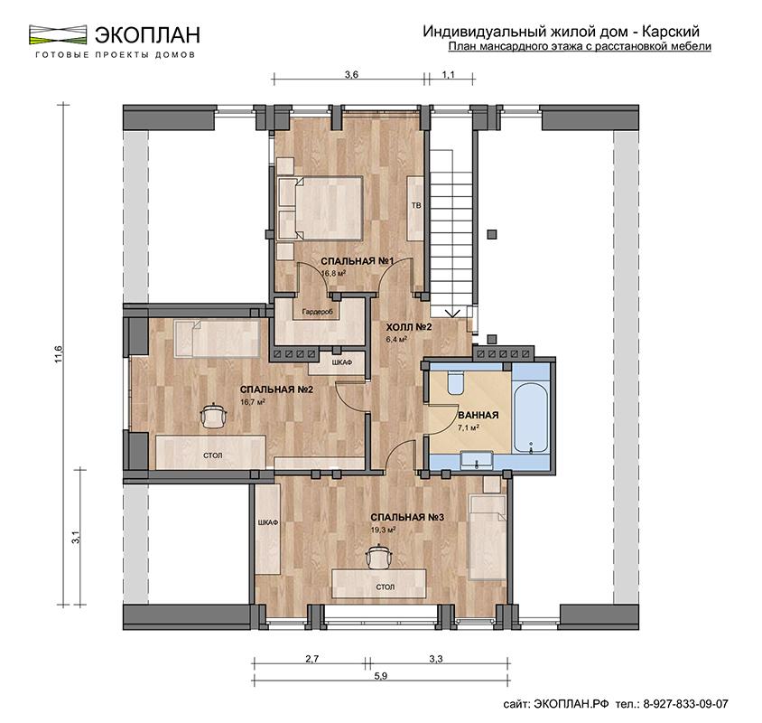 Готовый проект дома - Карский - Экоплан план