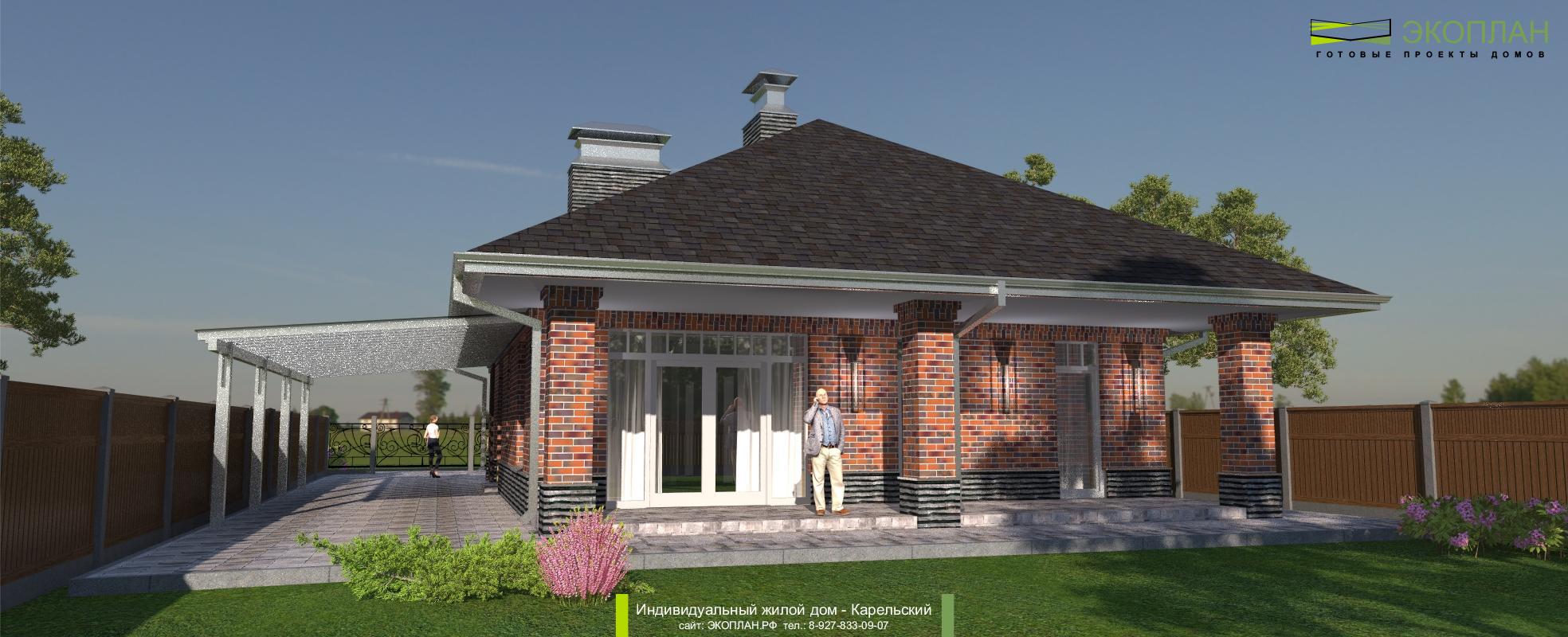 Готовый проект дома - Карельский - Ульяновск фасад