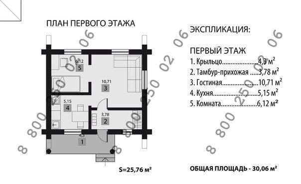"рубленый дом ""Ульген"" план"