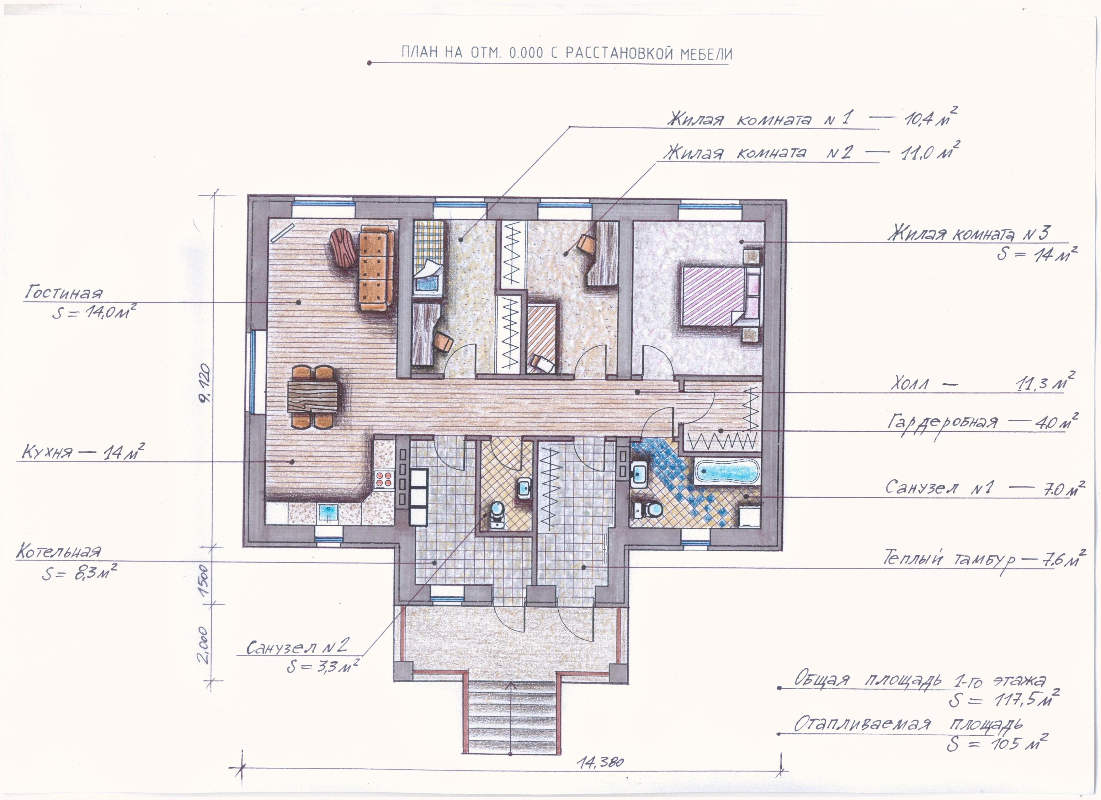 "Проект ""Иж-358""  план"
