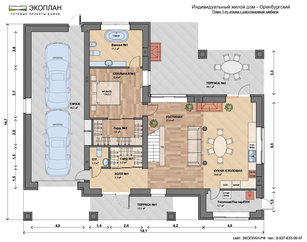 Оренбургский - Готовый проект дома - Экоплан.рф план