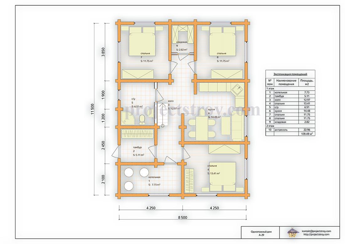 Одноэтажный дом 9 х 12 м план