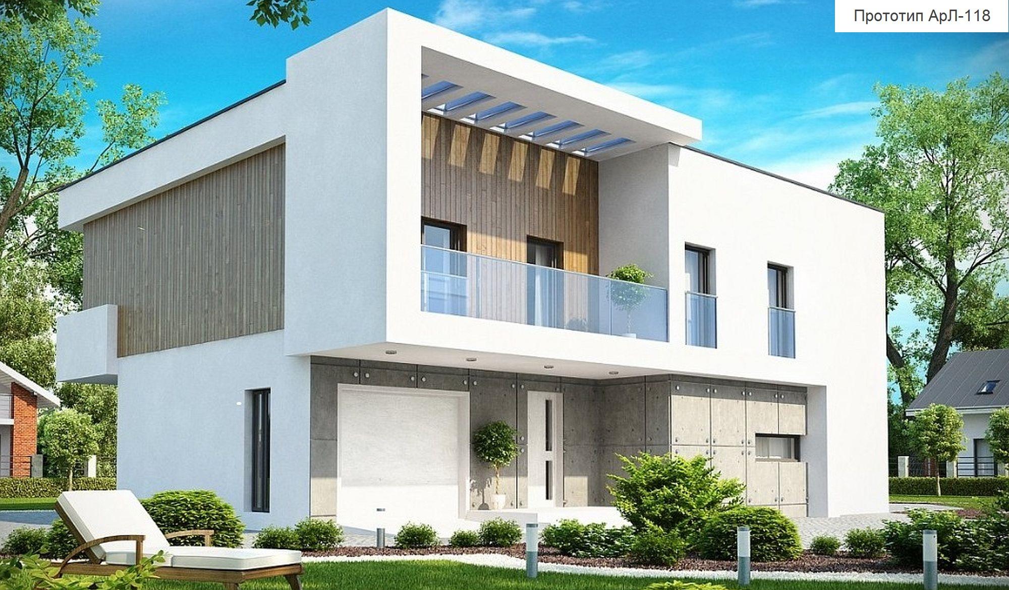 Проект дома 194 кв.м // Артикул АрЛ-118 фасад