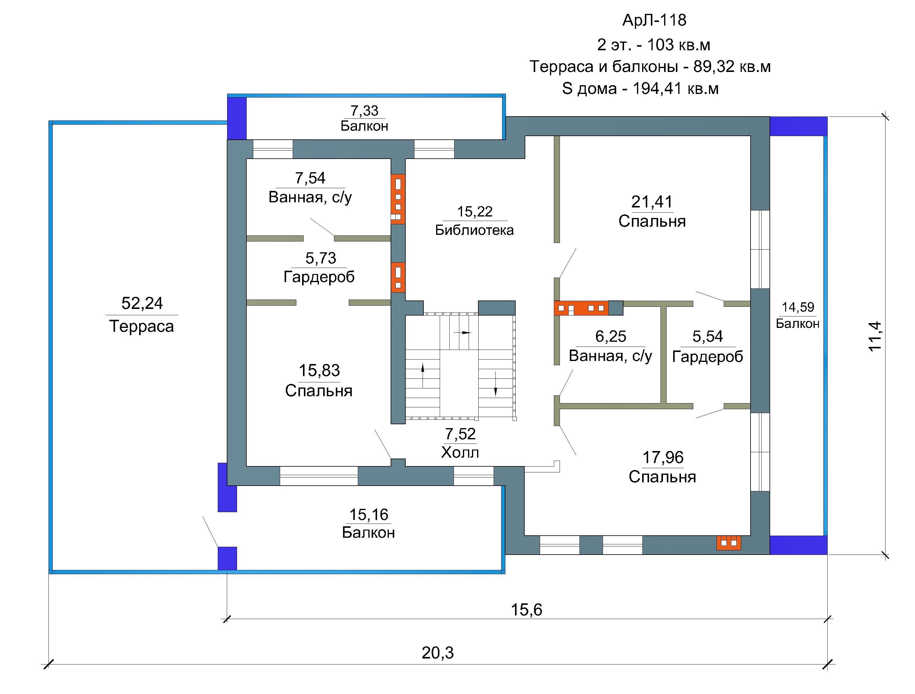 Проект дома 194 кв.м // Артикул АрЛ-118 план