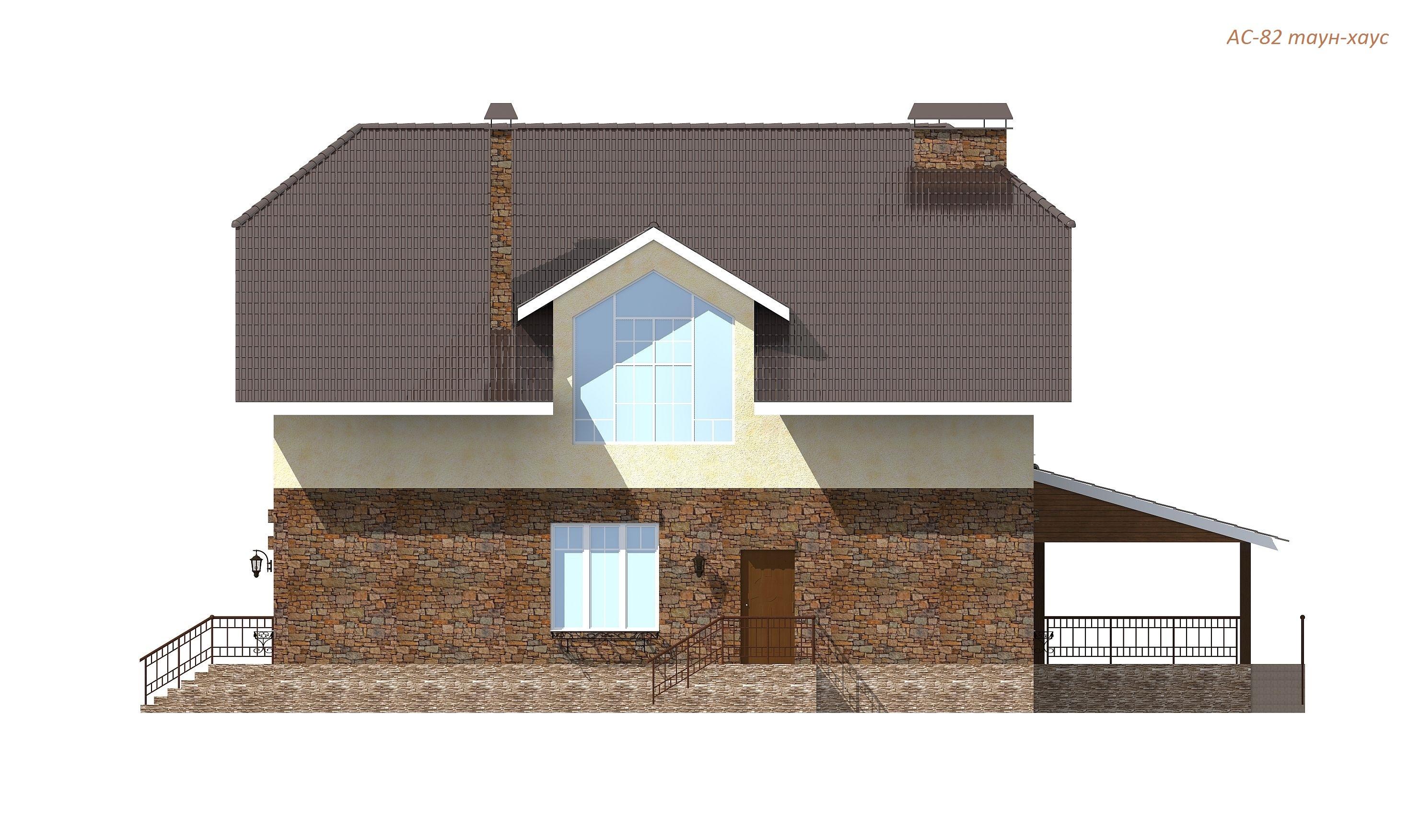Готовый проект таун-хауса 277кв. м / Артикул АС-82 фасад