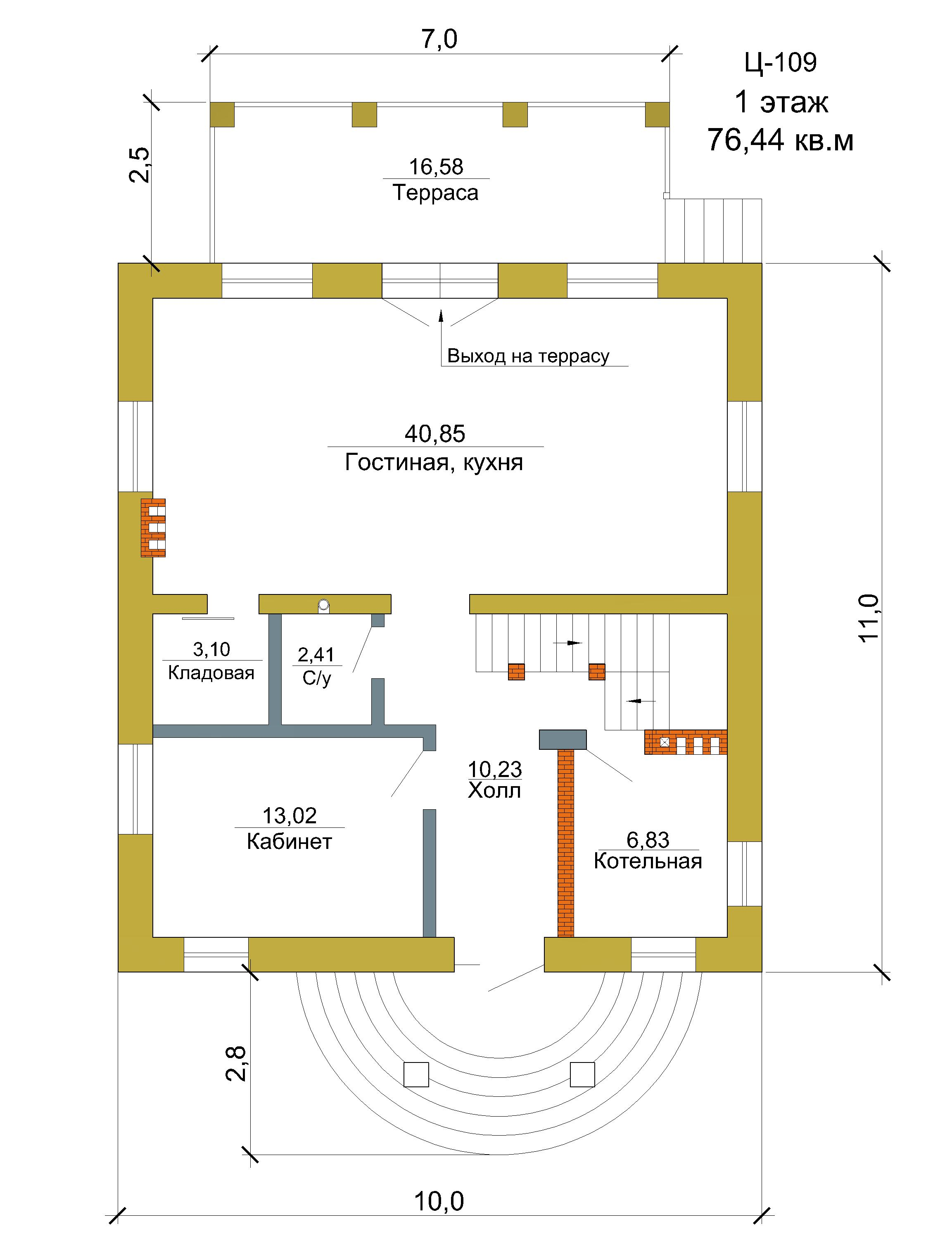 Готовый проект дома - 150 кв. м / Артикул Ц-109 план