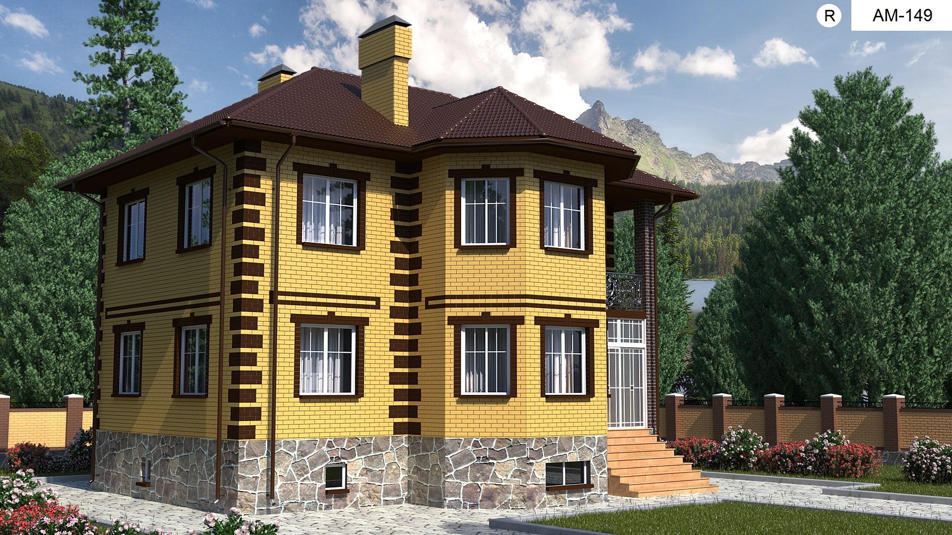 Готовый проект дома 218 кв.м // Артикул АМ-149 фасад