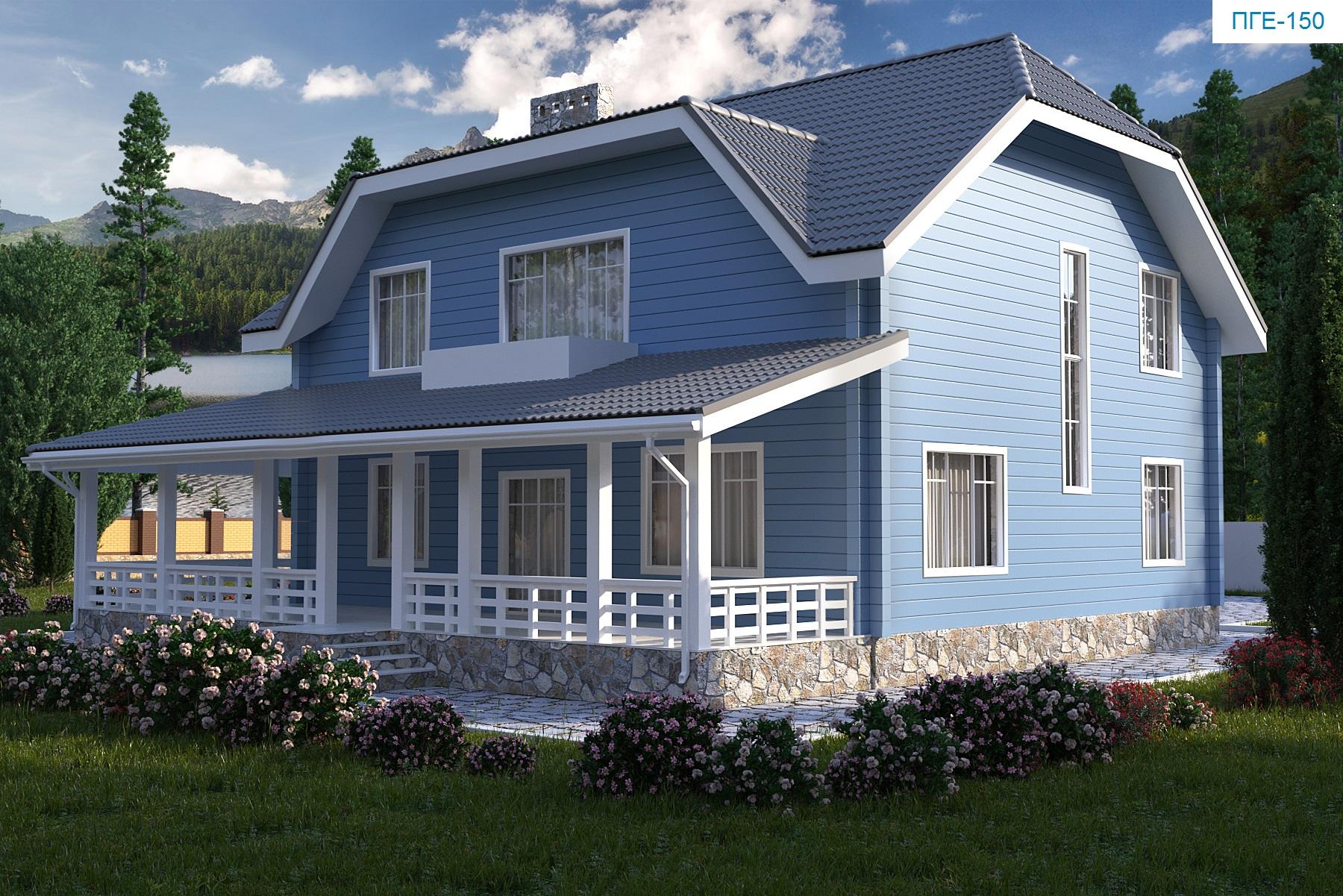 Готовый проект дома 193 кв.м // Артикул ПГЕ-150 фасад