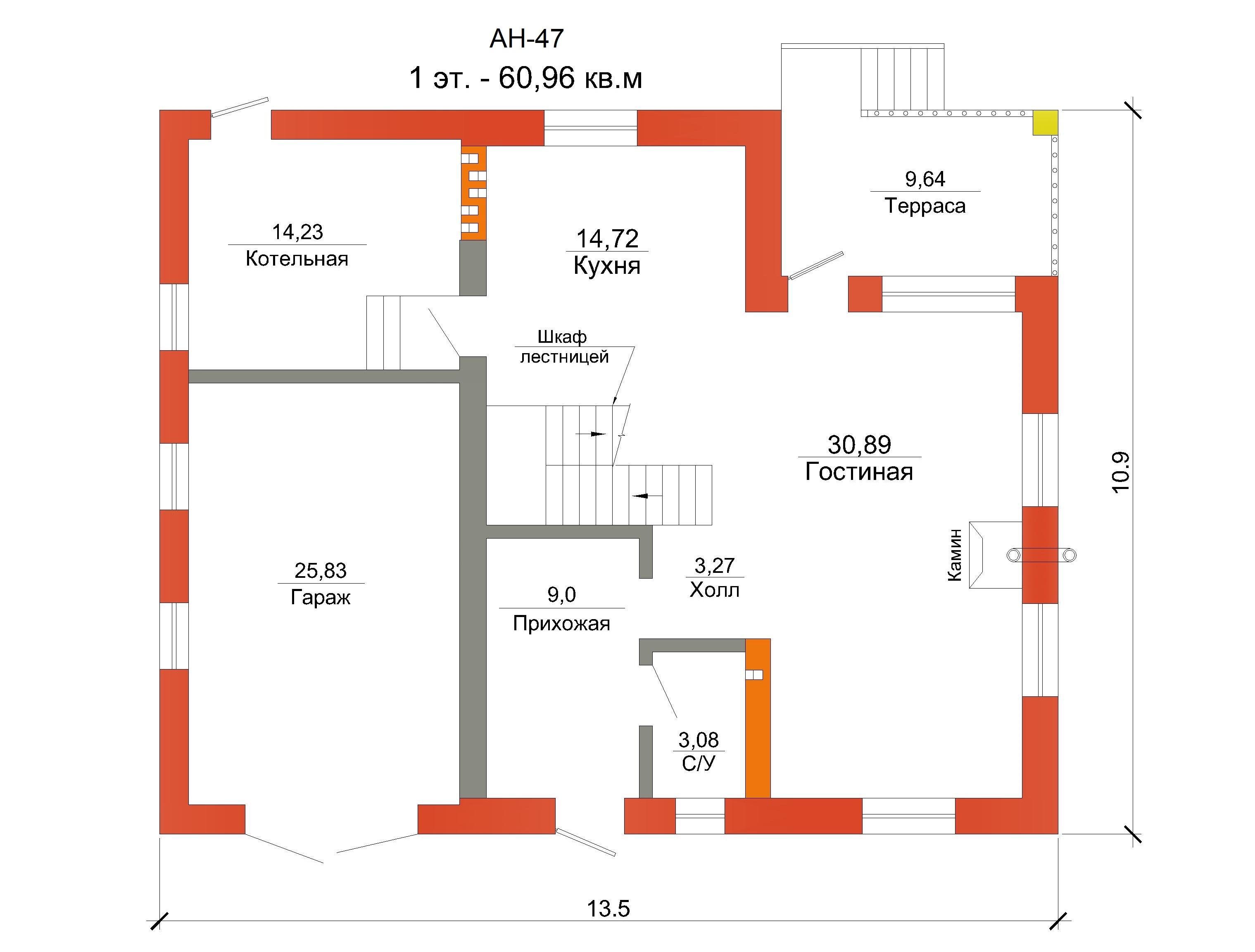 Готовый проект коттеджа 120 кв.м // Артикул AН-47 план