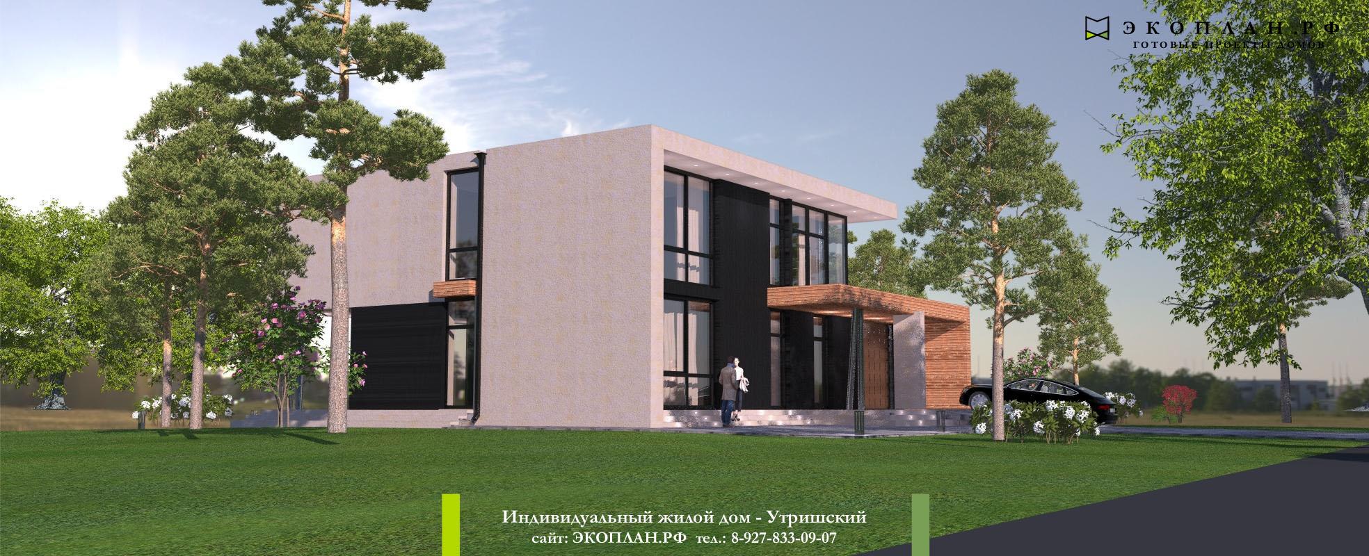 Утришский - Готовый проект дома - Экоплан.рф фасад