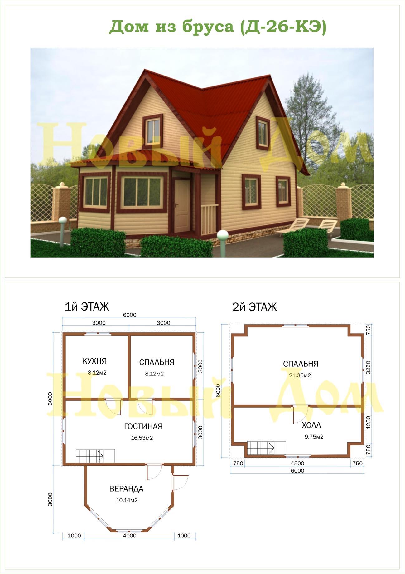 Проект дома Д-26-КЭ план