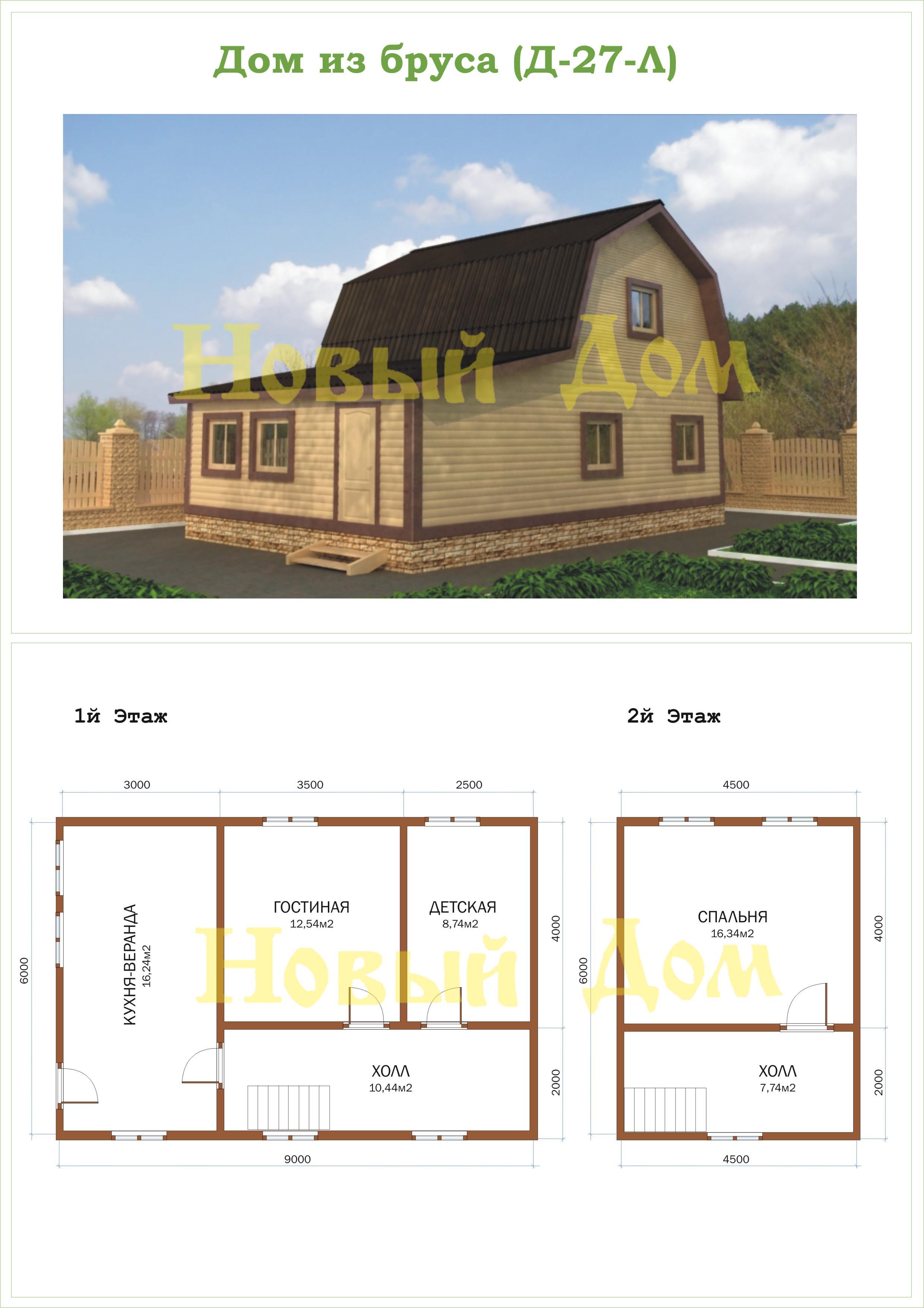 Проект дома 6х9 Д-27-Л. план
