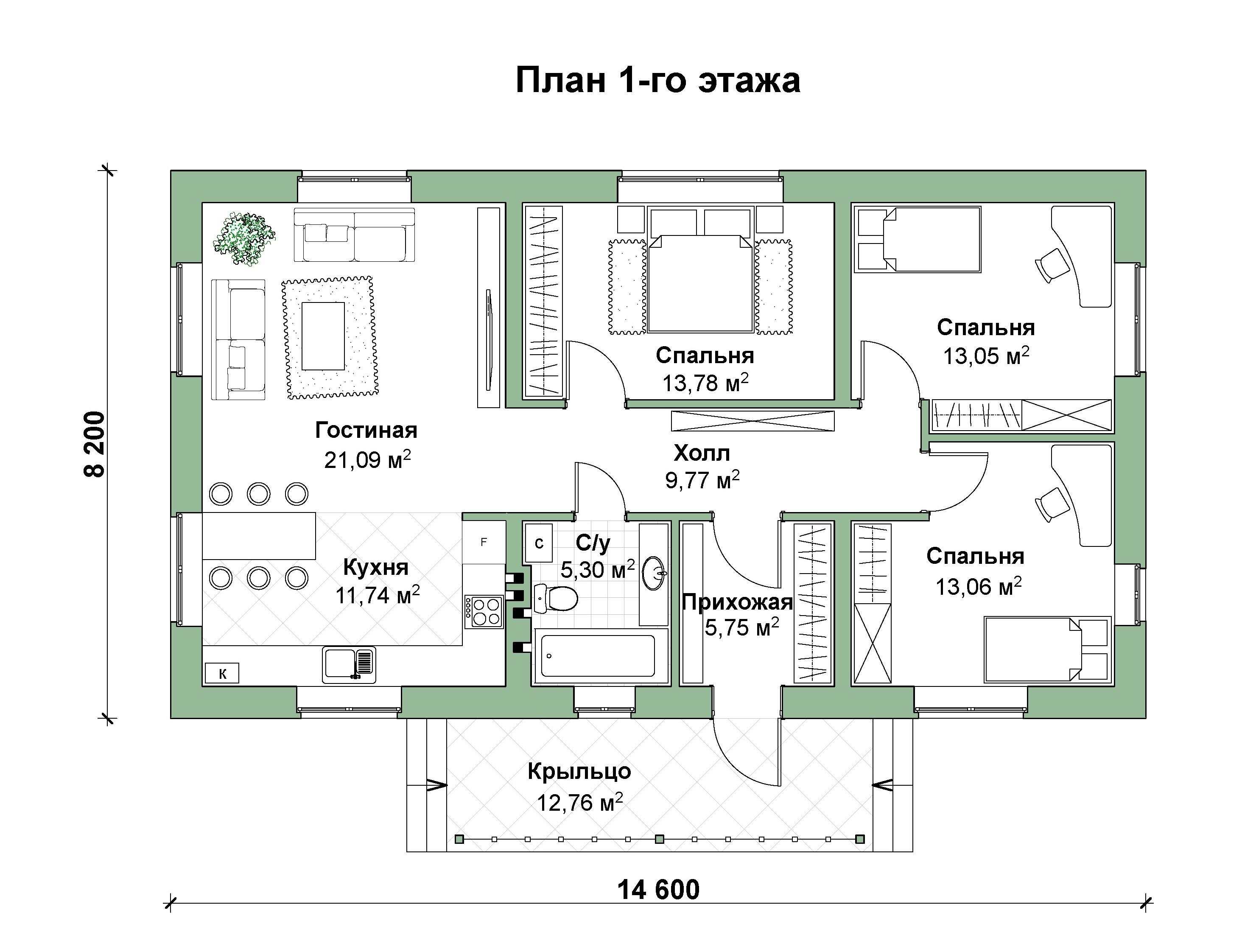 Проект небольшого одноэтажного дома Б-05-18 план