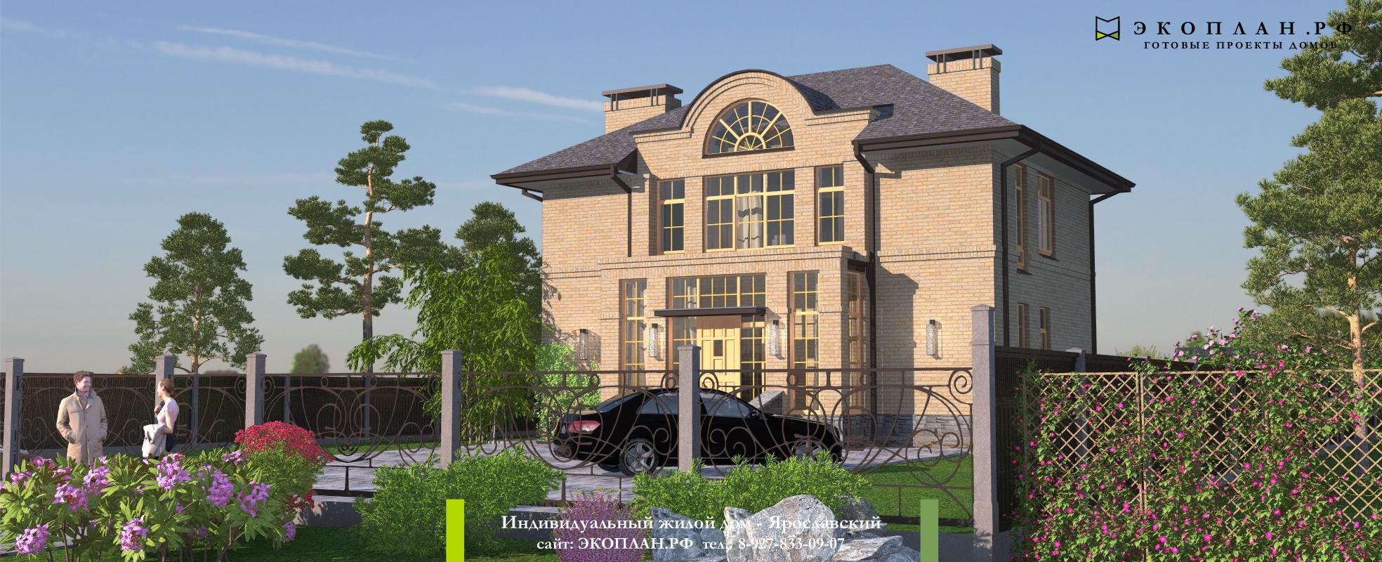 Ярославский - Готовый проект дома - Экоплан.рф фасад