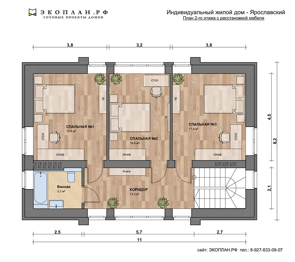 Ярославский - Готовый проект дома - Экоплан.рф план
