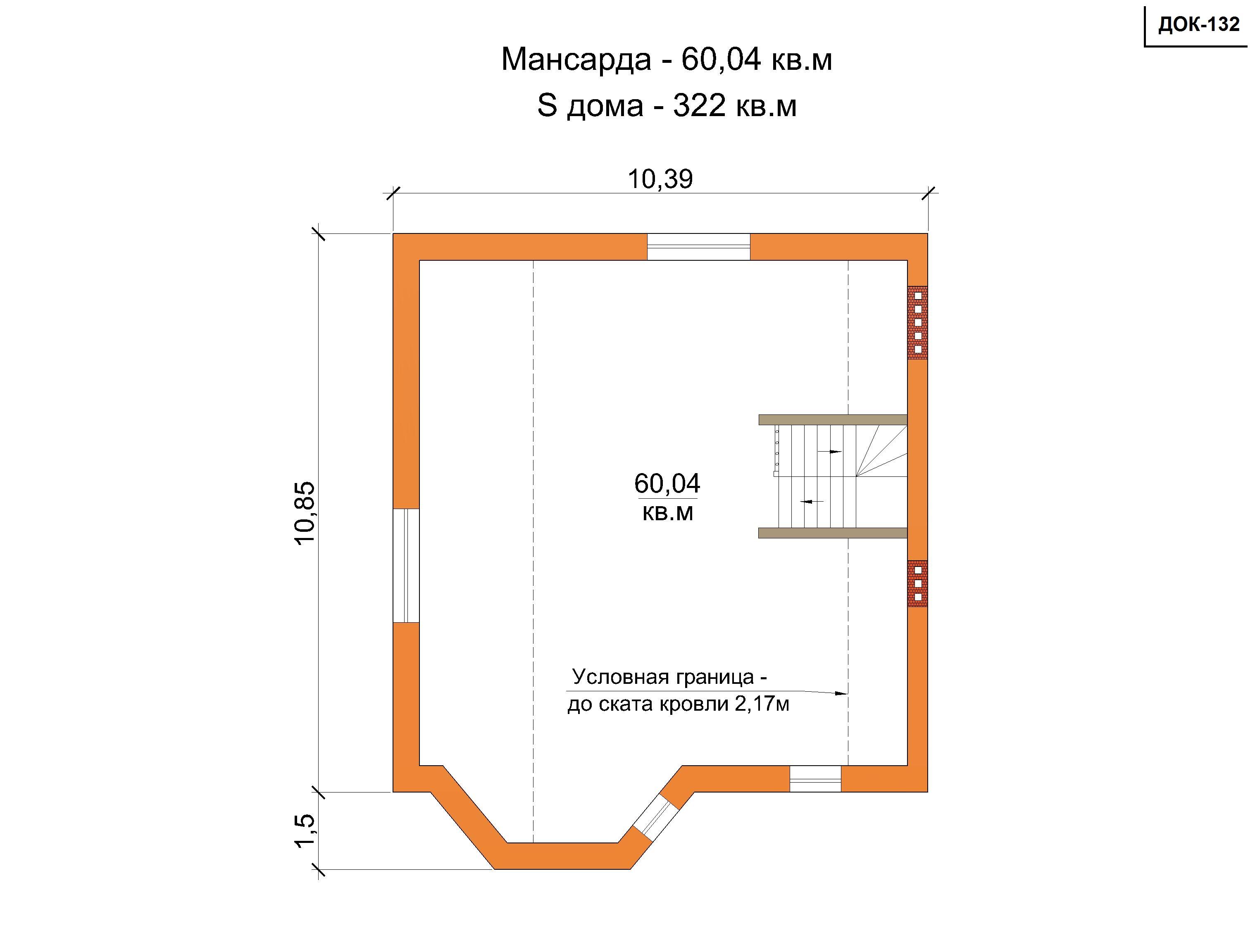 Готовый проект коттеджа 322 кв.м / Артикул док-132 план