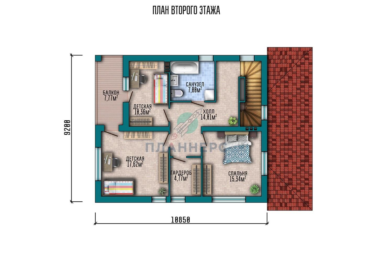 Проект Планнерс 024-161-2 план