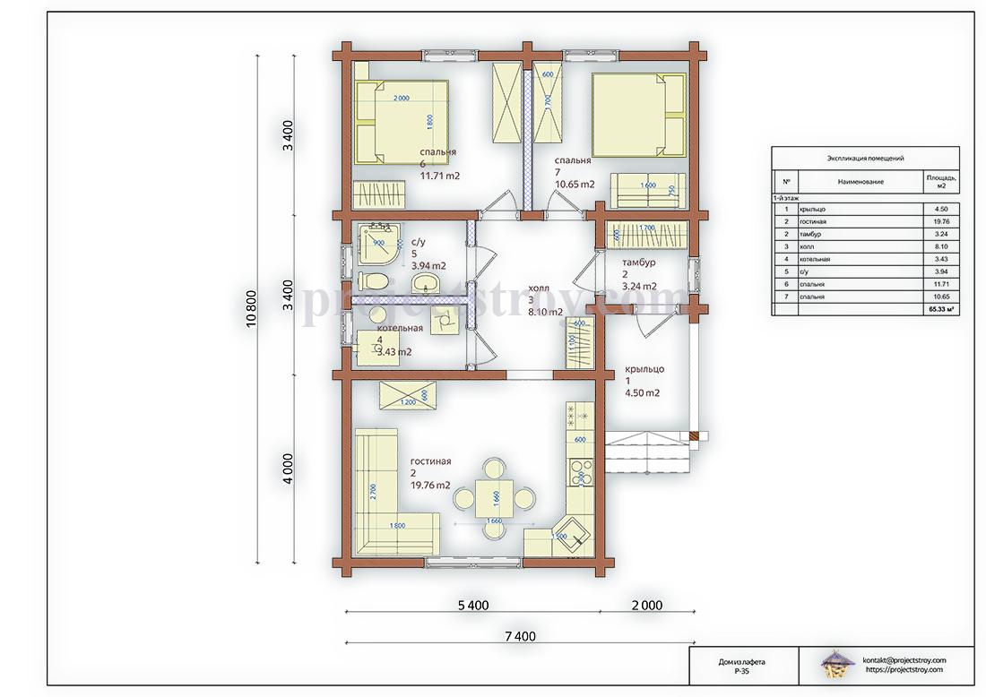 Одноэтажный дом для вытянутых участков план