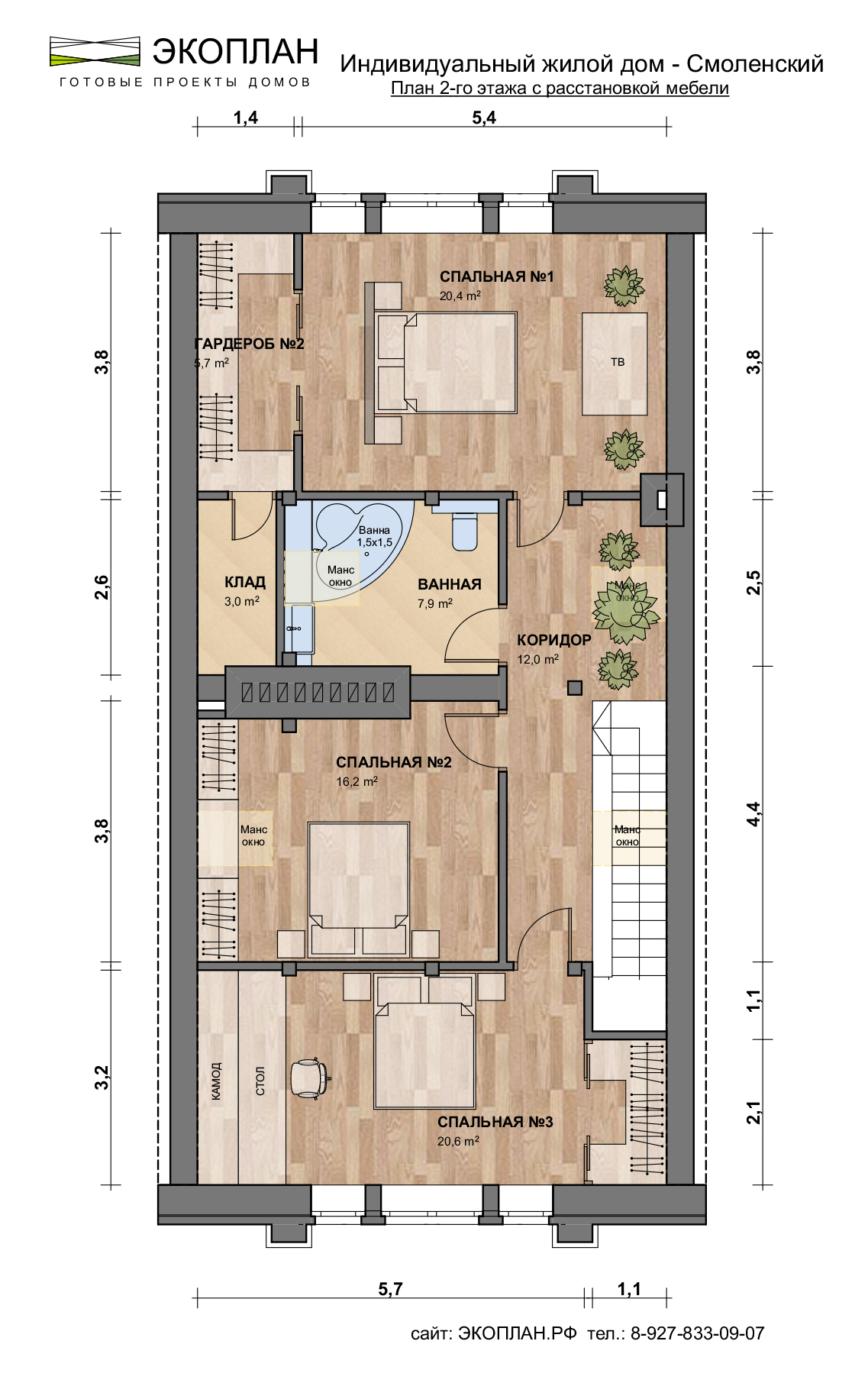 Проект  дома для узкого участка - Экоплан.рф план