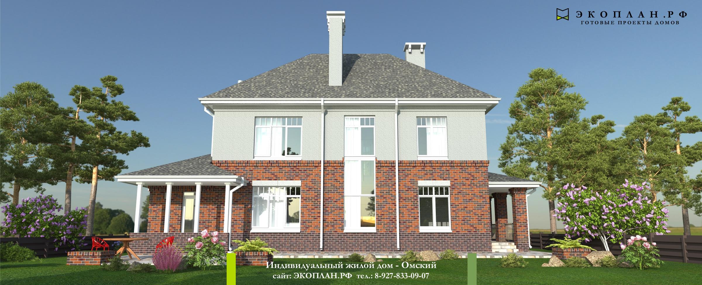 Готовый проект двухэтажного дома-Омский-Экоплан.рф фасад