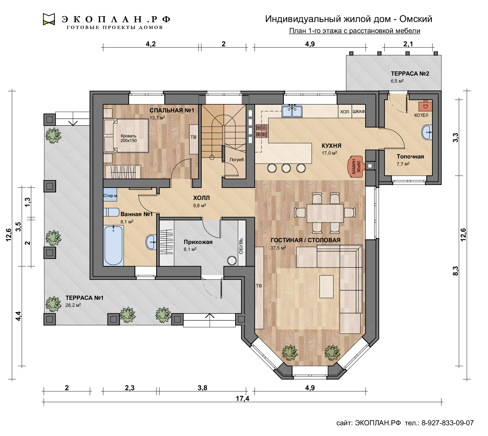 Готовый проект двухэтажного дома-Омский-Экоплан.рф план