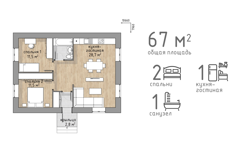 Проект А-67 Базис Строй  план