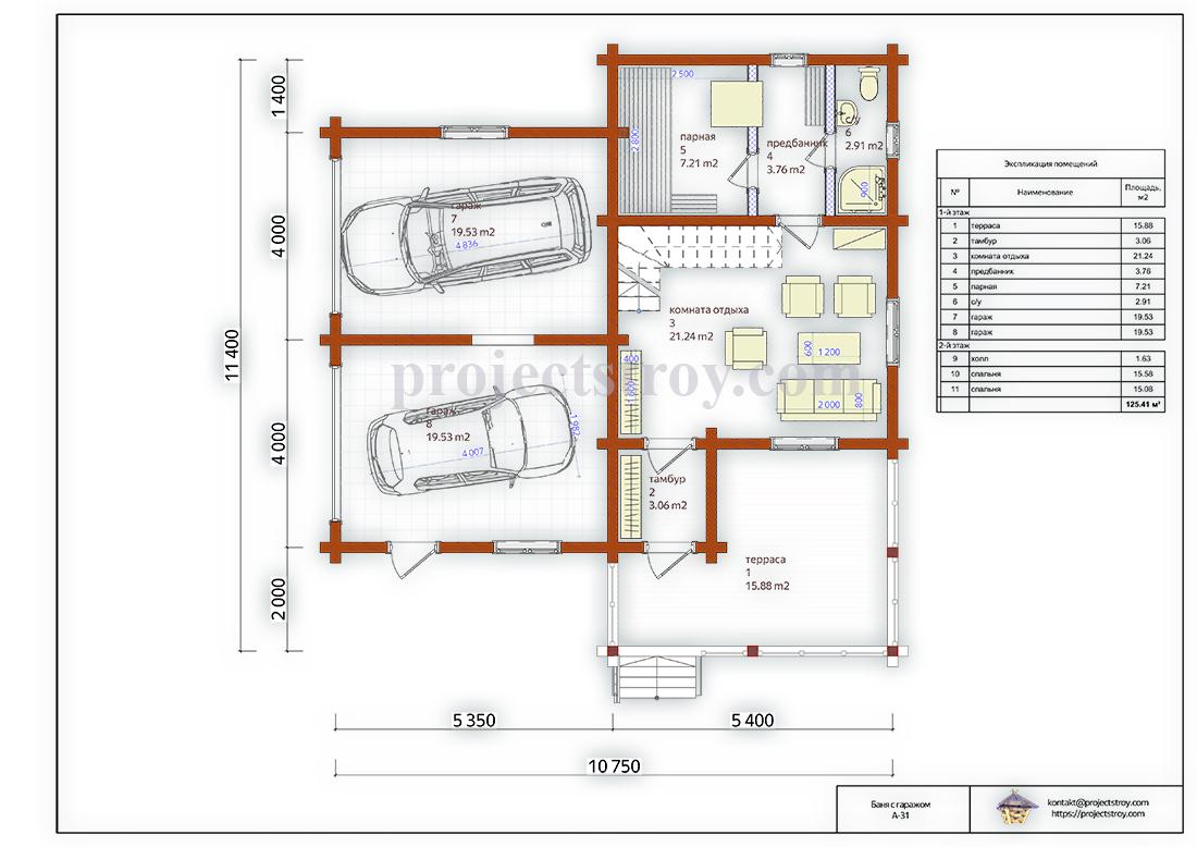 Баня с гаражом план