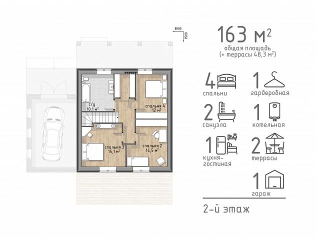 Проект B-163 Базис Строй  план