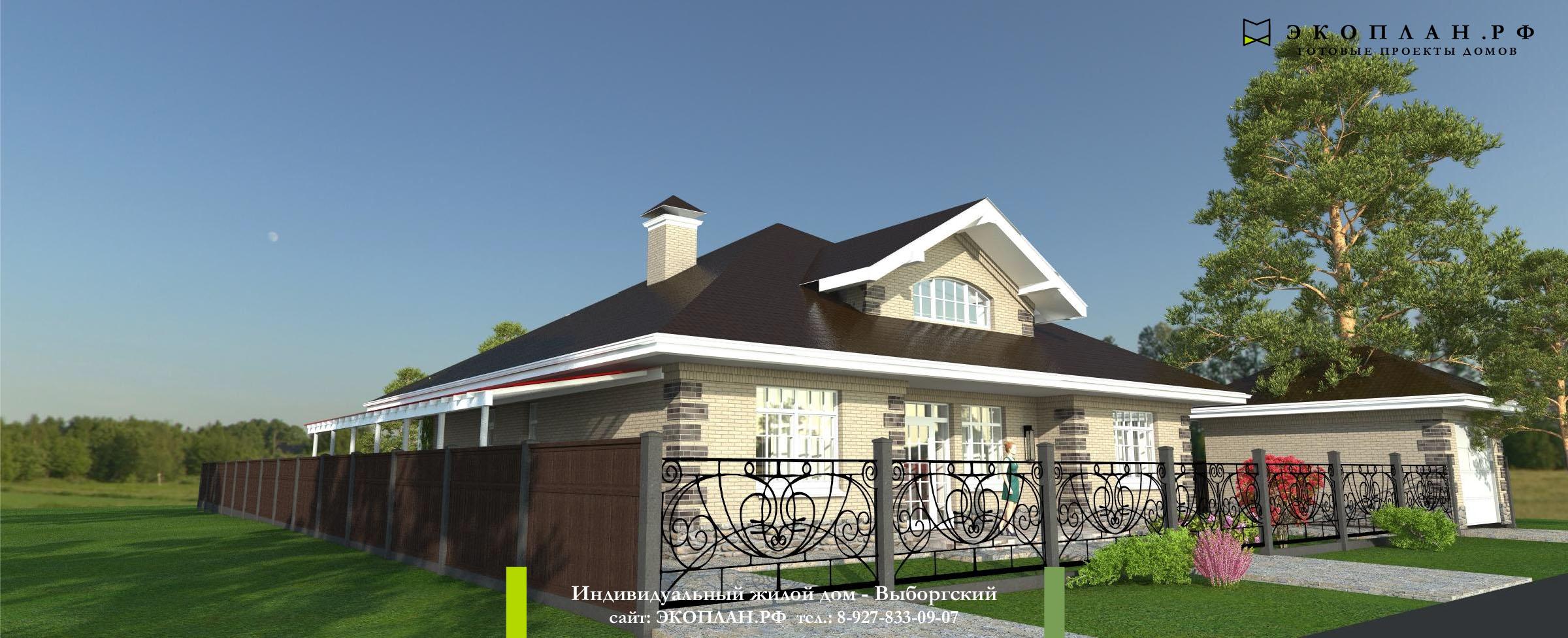 Готовый проект дома -Выборгский - Экоплан.рф фасад