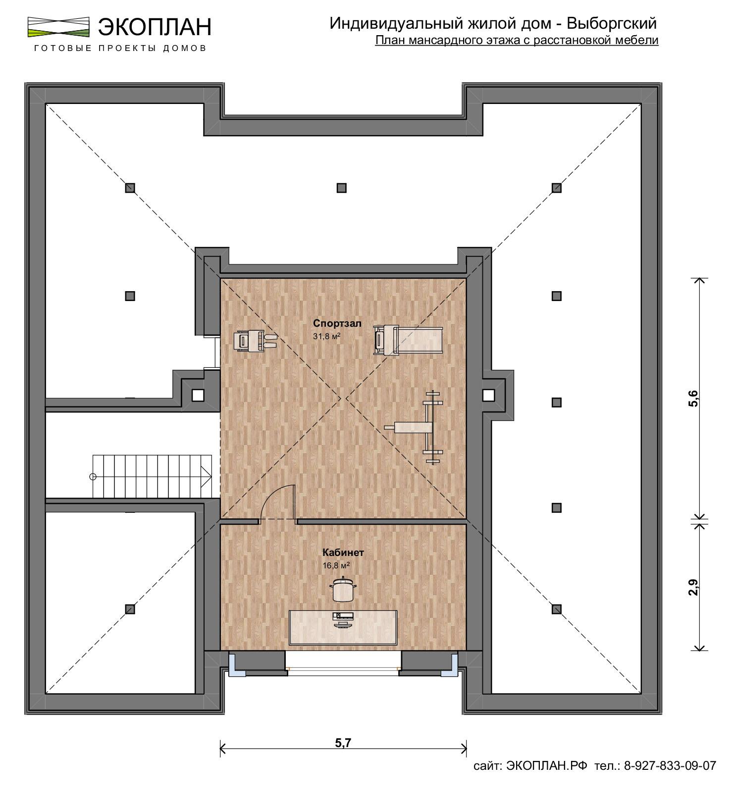 Готовый проект дома -Выборгский - Экоплан.рф план