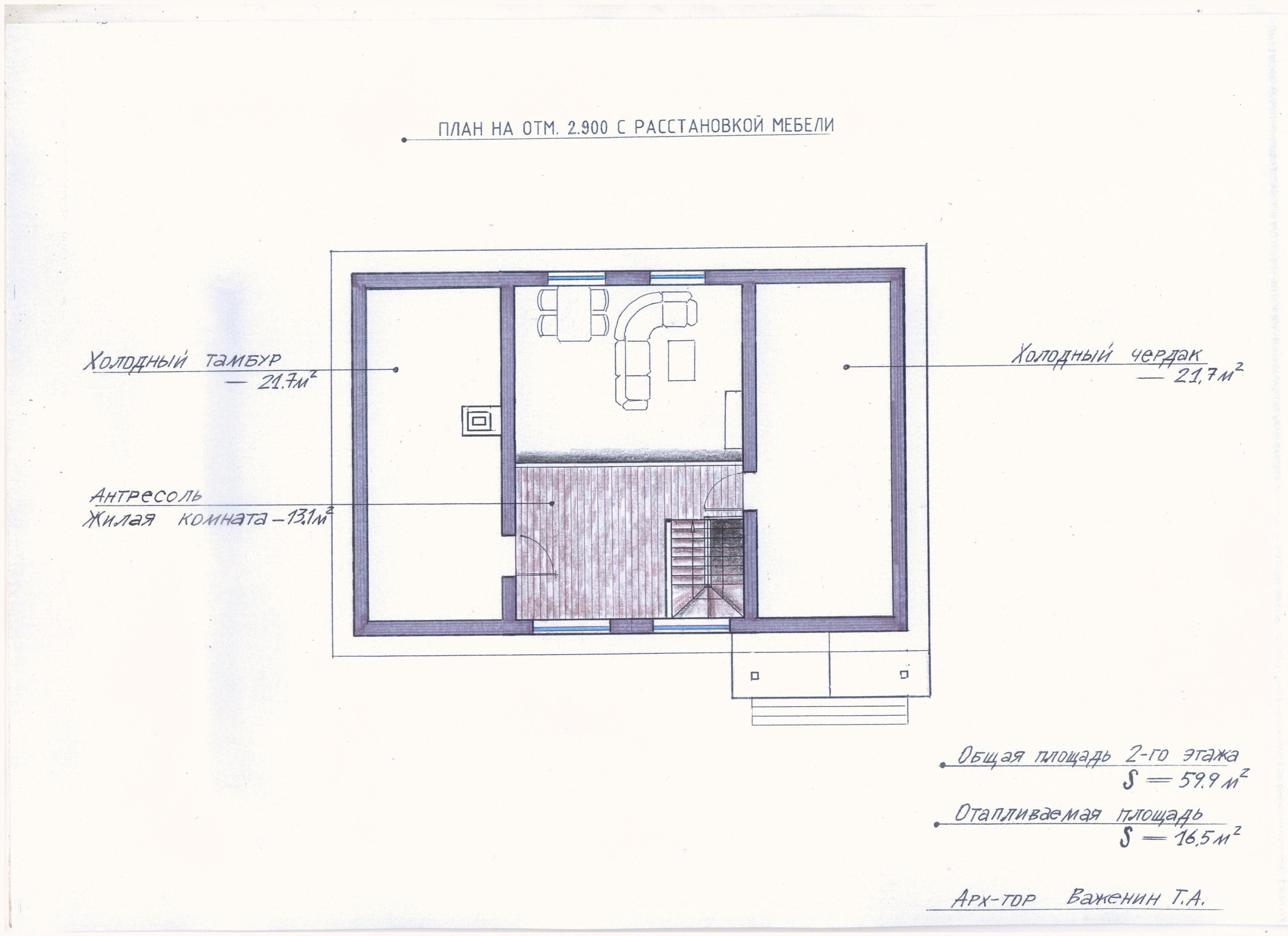 "Проект ""Иж-385"" план"