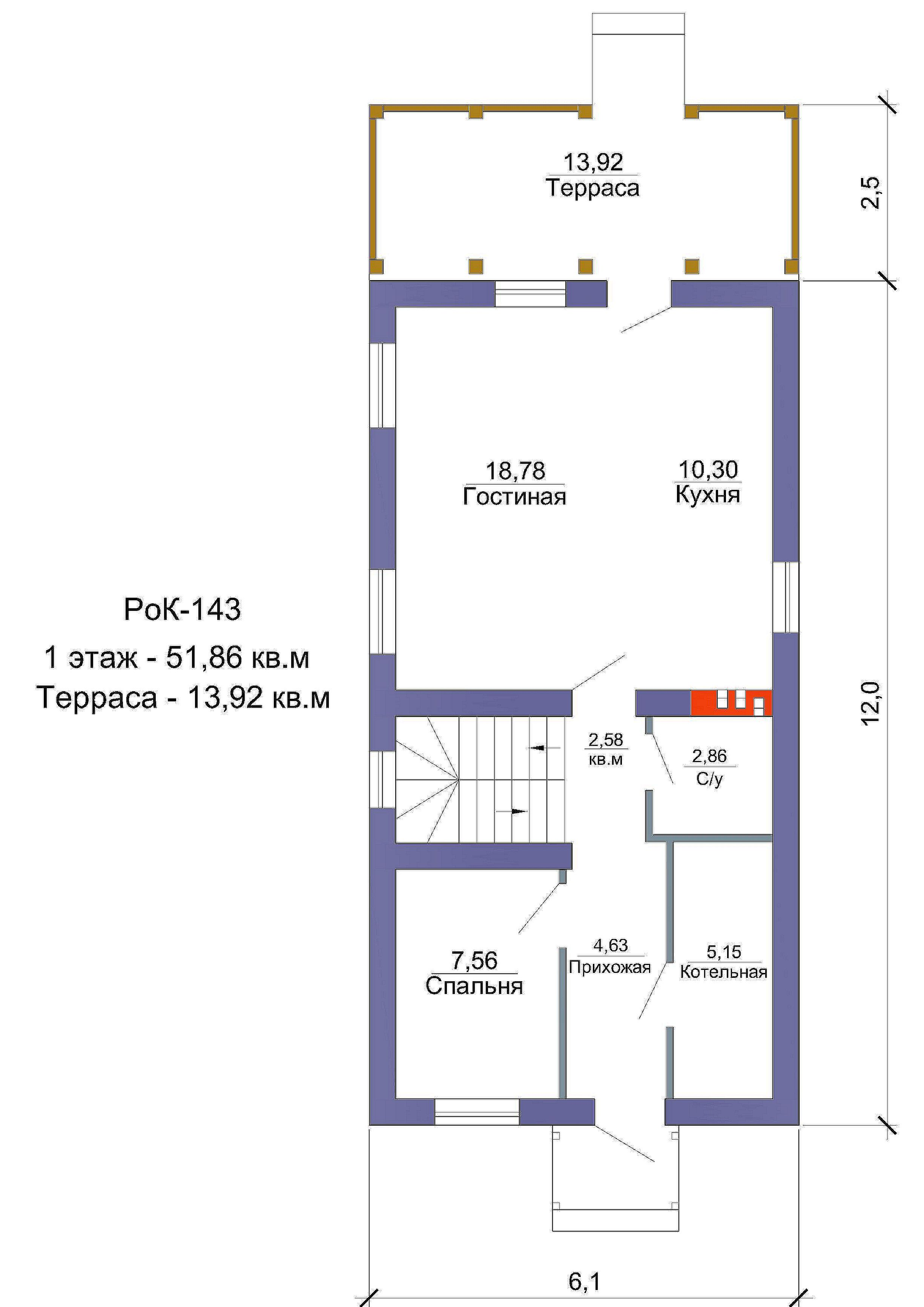 Проект дома для узкого участка - 104 кв.м /Рок-143 план