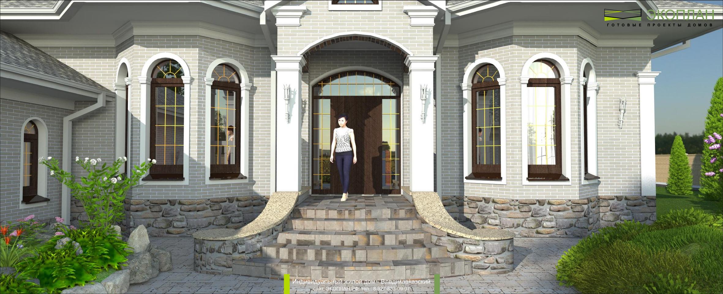 Владикавказский - Готовый проект дома - Экоплан.рф фасад