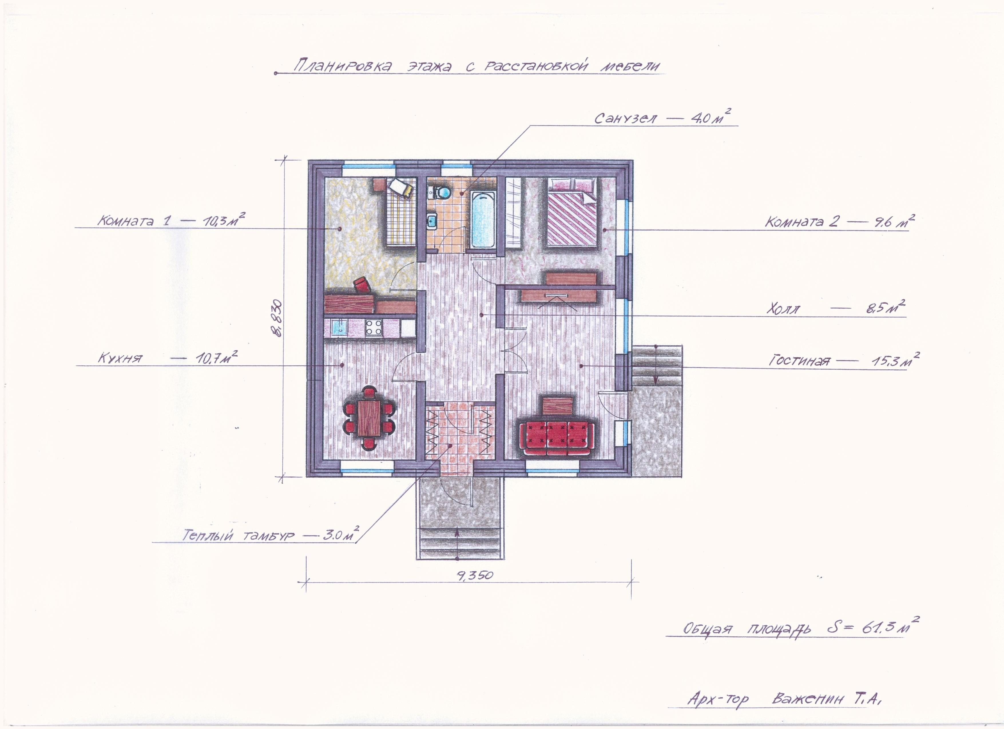 "Проект ""Иж-396"" план"