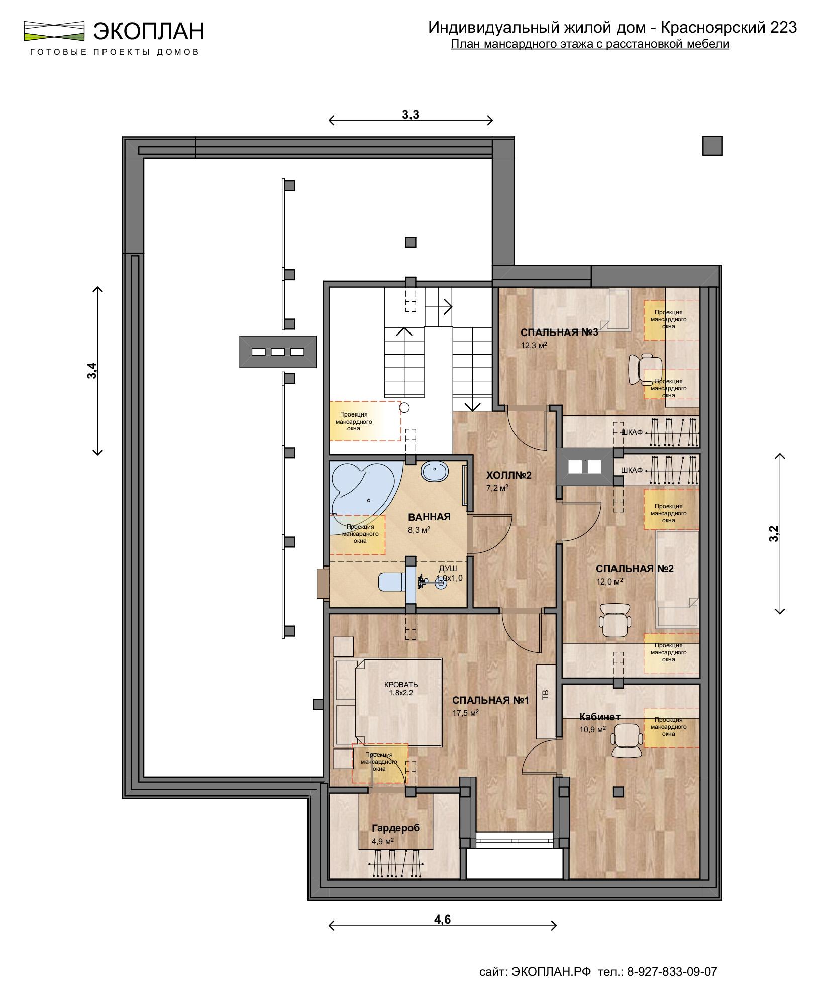 Красноярский 223 - Проект дома - Экоплан.рф план