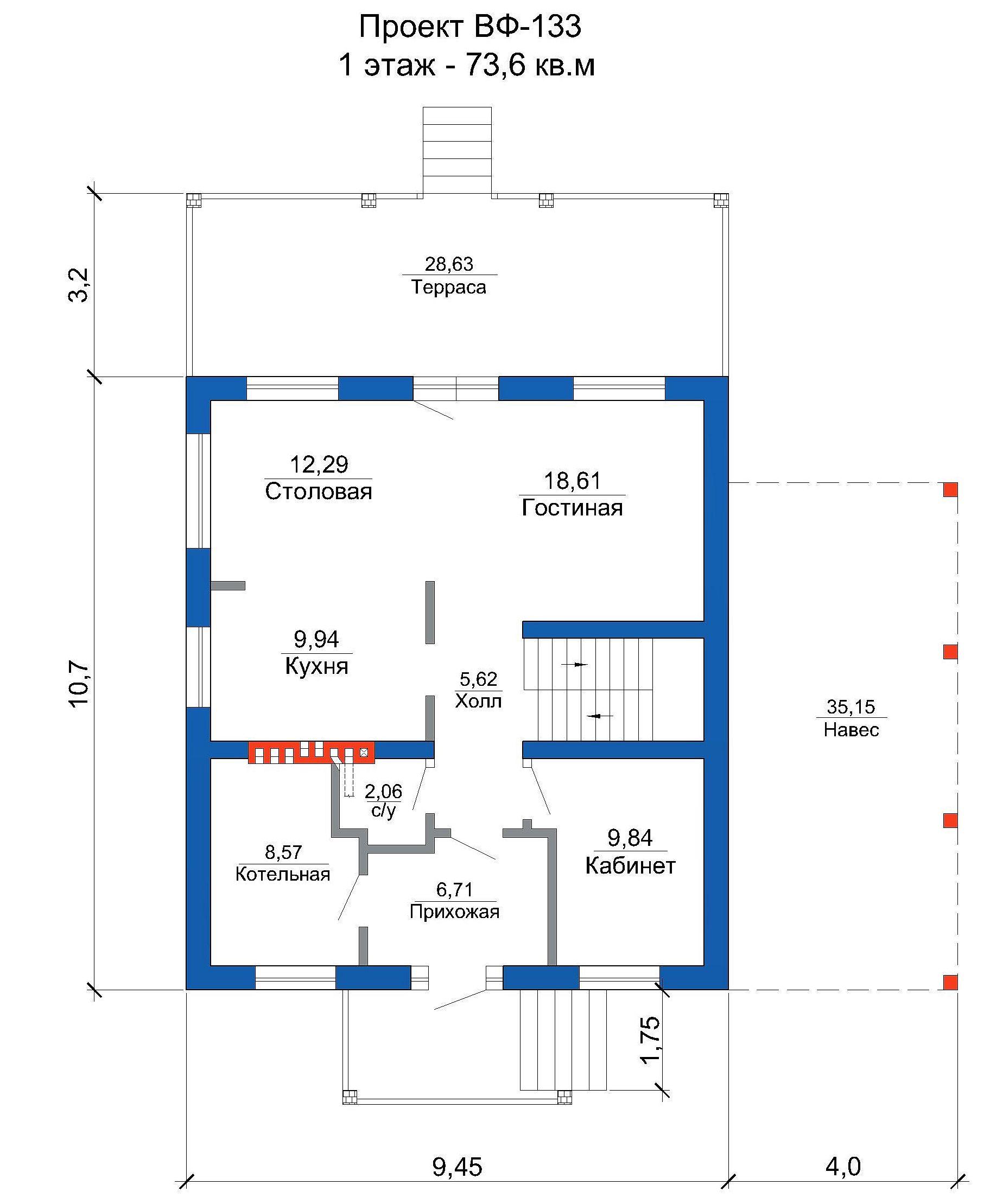 Готовый проект дома 147 кв.м // Артикул ВФ-133 план